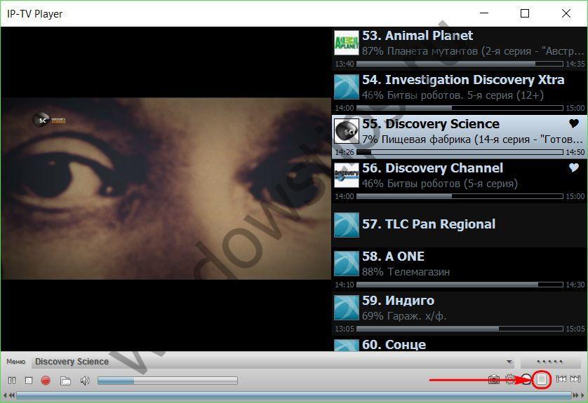 Какой лучший iptv плеер для windows 7  Как смотреть IPTV на Android