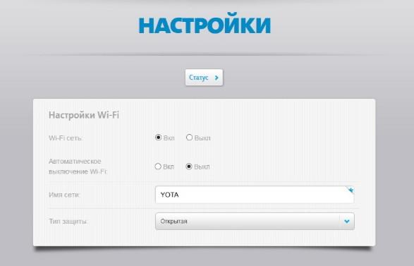 Скачать приложение Yota для Windows на русском