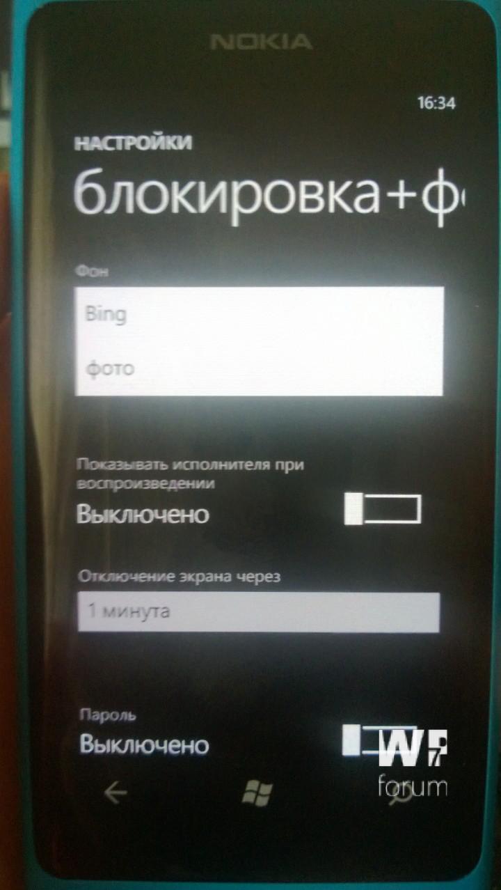 Благодаря специальному встроенному датчику время на дисплее вашего смартфона будет отображаться лишь только тогда, когда он будет у вас в руках.
