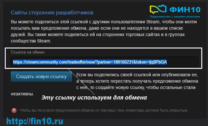 câștiguri pe retragerea de pe Internet prin Steam
