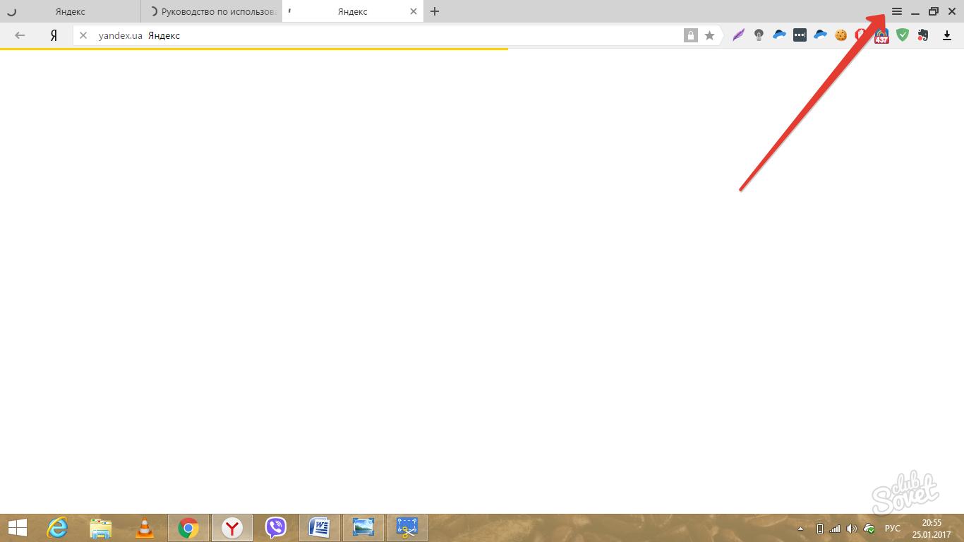 Как в яндекс браузере сделать окно в окне 563