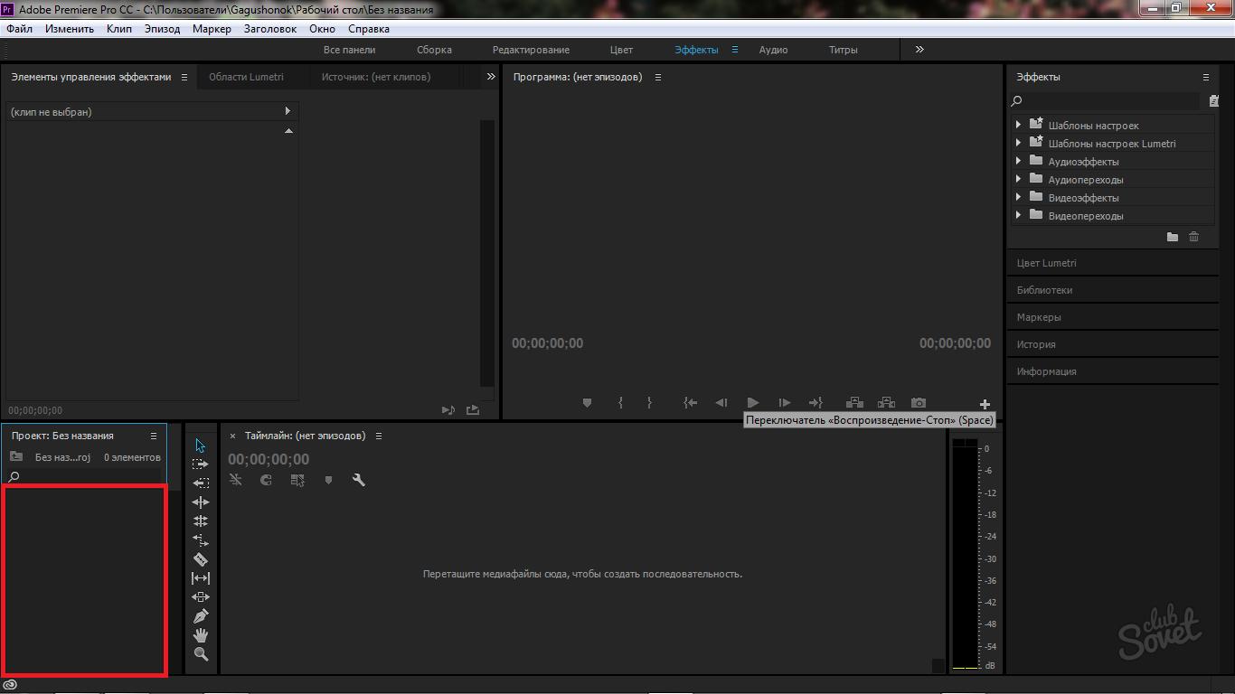 программа для редактирования файлов мр4