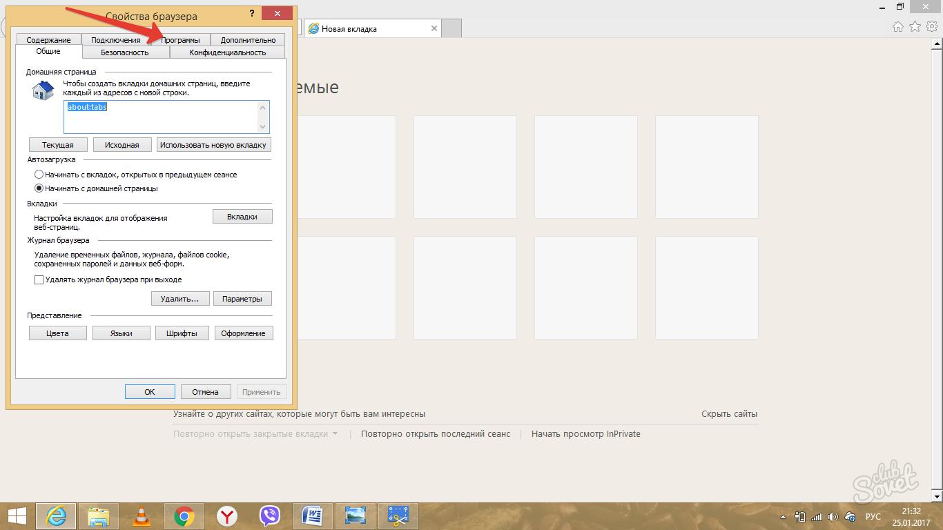 Как изменить настройки вкладок в браузерах