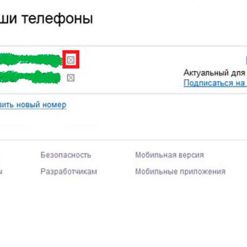 identyfikator weryfikacji strony randkowej zrzeczenie się dat pracy
