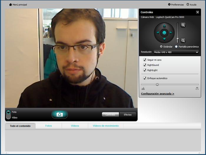 это как сделать фото с помощью веб камеры заводе была